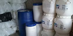 quimicos-y-productos-de-limpieza-galeria-arjomi-3