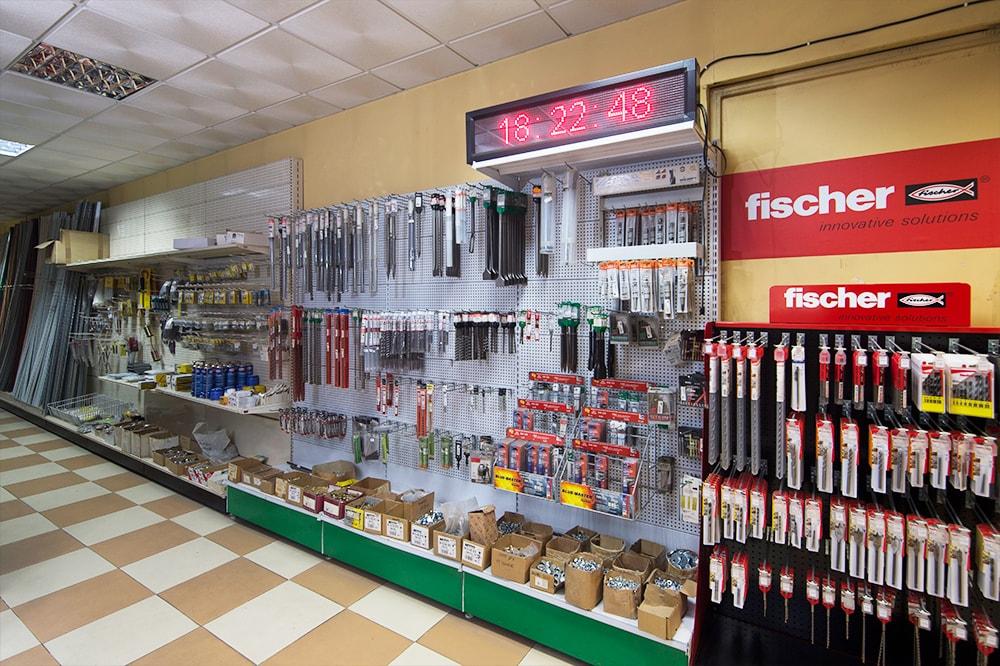 Galería Materiales de Construcción Arjomi Fernández 5
